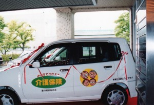 10thcare_car
