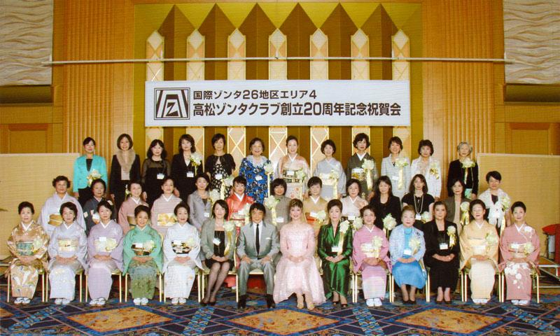 Zonta Club of Takamatsu