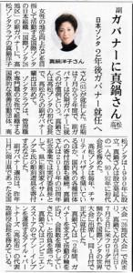 shikoku20140708